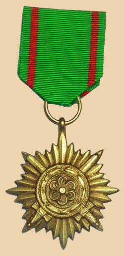 Орден 2-го класса в «золоте» с мечами