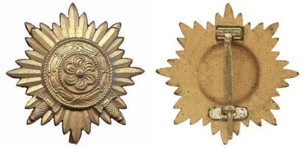 Аверс и реверс ордена I класса «в золоте» с мечами.