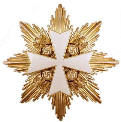 Аверс звезды к Большому Золотому Кресту