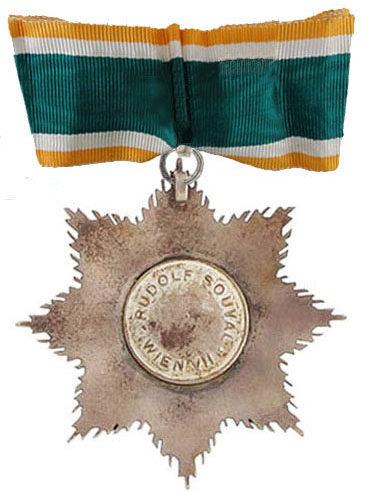 Реверс звезды ордена 1-го класса с мечами «Тигр Индии»