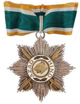 Аверс звезды ордена 1-го класса с мечами «Тигр Индии».