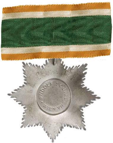 Реверс звезды ордена 1-го класса «Тигр Индии».