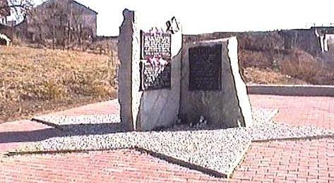 г. Друе Браславского р-на. Памятник на месте расстрела евреев