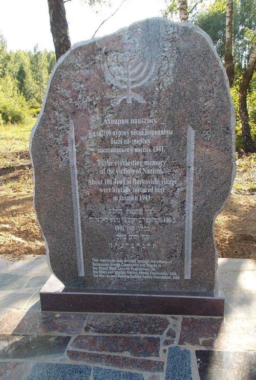 д. Борковичи Верхнедвинского р-на. Памятник на месте расстрела евреев