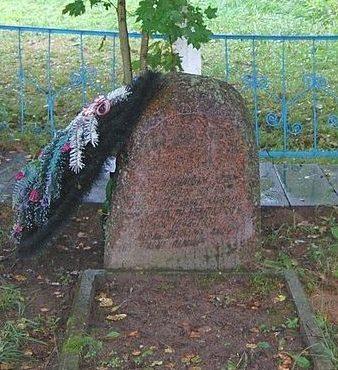 п. Освея Верхнедвинского р-на. Старый памятник на месте убийства евреев