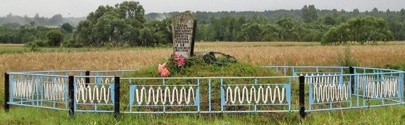 д. Ракшни Верхнедвинского р-на. Памятник сожженной деревни.