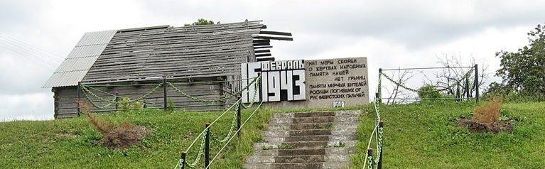д. Росица Верхнедвинского р-на. Могила жертв нацизма.