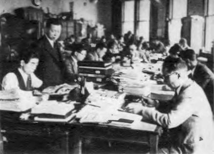 Правительственные цензоры на работе в Токийском столичном управлении полиции. 1938 г.