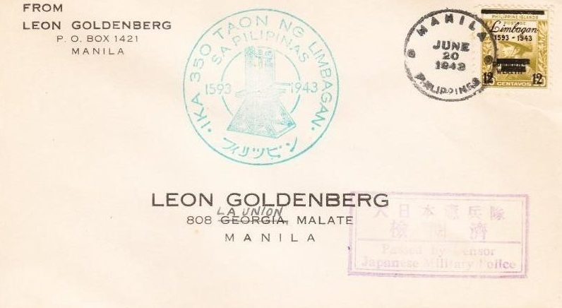 Письмо с Филиппин, проверенное японской военной цензурой