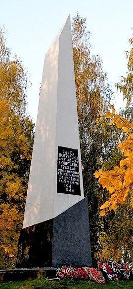 г. Витебск. Памятник на месте концлагеря «5-й полк».