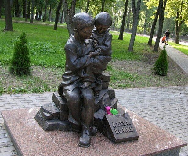 г. Витебск. Памятный знак «Детям войны».