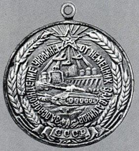 Образцы отлитых медалей «За освобождение Украины»