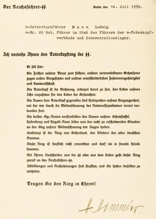 Наградной лист за подписью Гиммлера