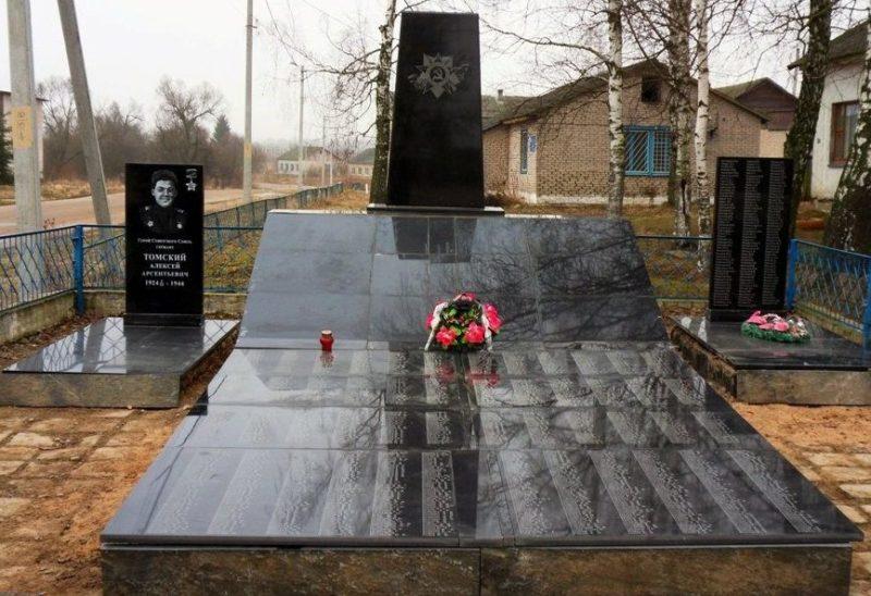 д. Войтово Витебского р-на. Братская могила