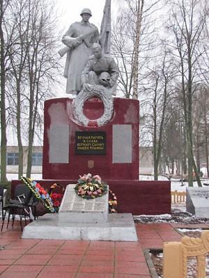 . Узречье Бешенковичского р-на. Братская могила.