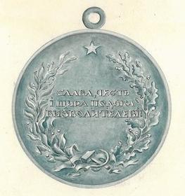 Эскизы медали «За освобождение Украины» на украинском языке