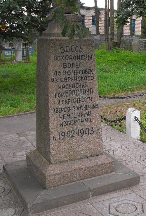г. Браслав. Памятник на еврейском кладбище.
