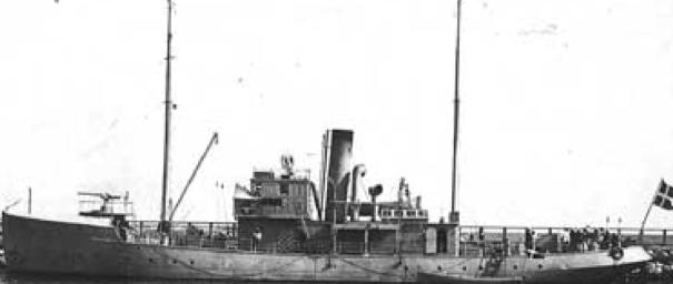 Патрульный корабль «Diana»
