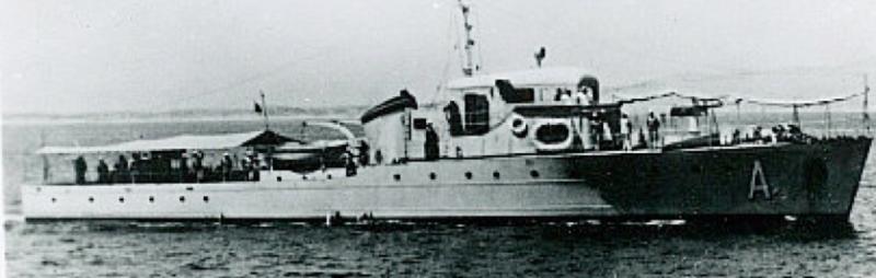 Патрульный корабль «Azevia»