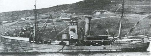Патрульный корабль  «Fort Rannoch»