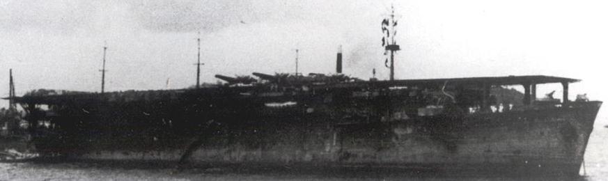 Эскортный авианосец «Chuyo»
