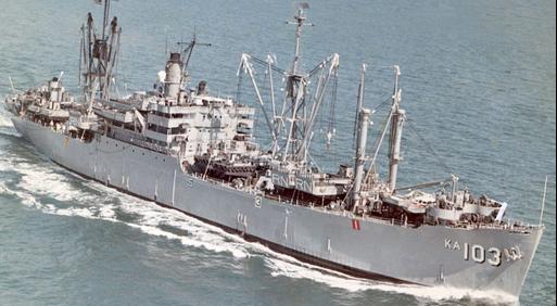 Десантный транспорт «Rankin» (AKA-103)