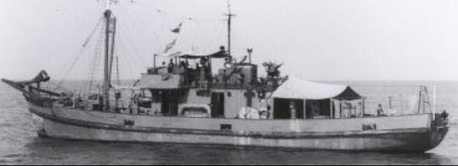 Катер-тральщик «MMS-32»