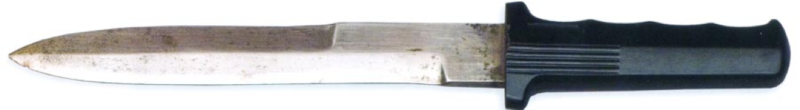 Нож флотский обр.1936 г.