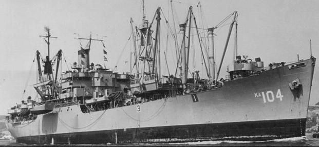 Десантный транспорт «Seminole» (AKA-104)
