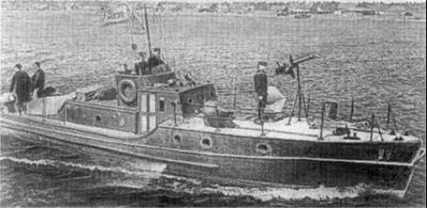 Сторожевой катер-тральщик типа «КМ-2»