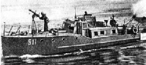 Сторожевой катер-тральщик типа «КМ-4»