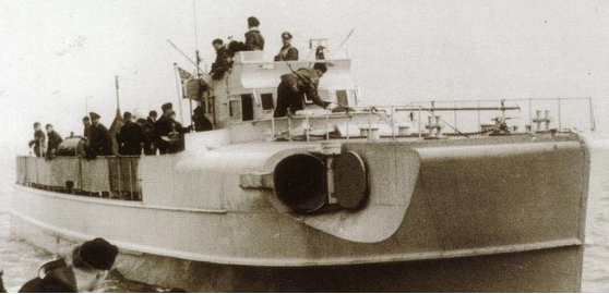 Торпедный катер «S-62»