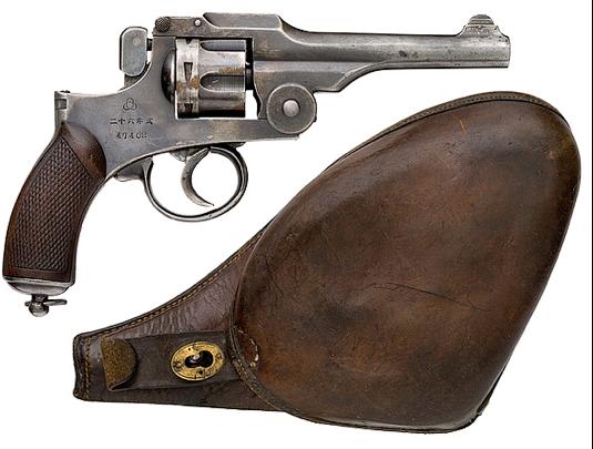 Револьвер Туре 26 с кобурой