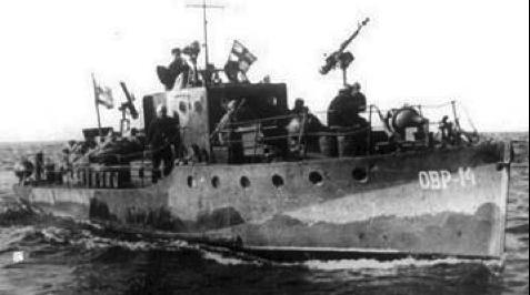Катер-тральщик «ОВР-14» типа «Д-2»