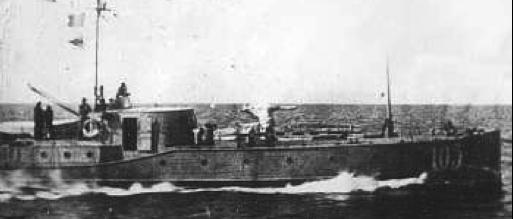 Сторожевой катер «К-105»