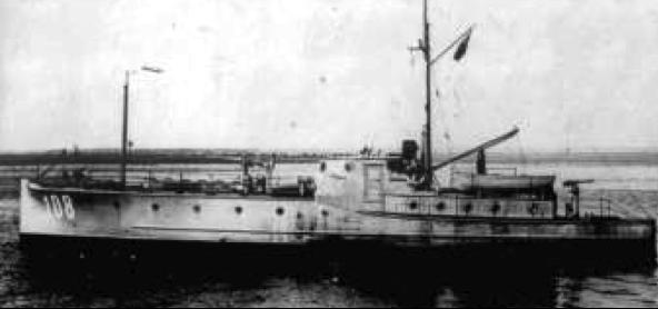 Сторожевой катер «К-108»