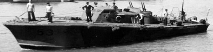 Артиллерийский катер «MGB-53»