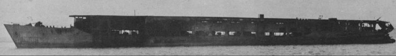 Эскортный авианосец-танкер «Yamashiro Maru»