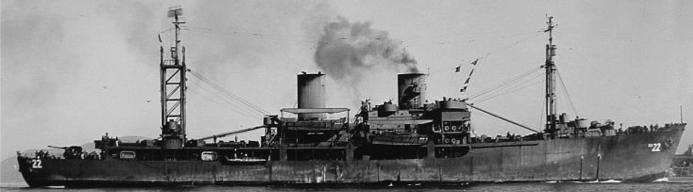 Десантный транспорт «Athene» (AKA-22)