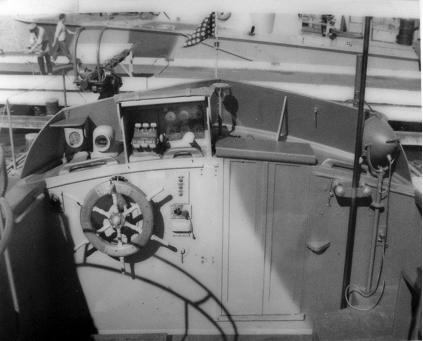 Торпедный катер «РТ-461»