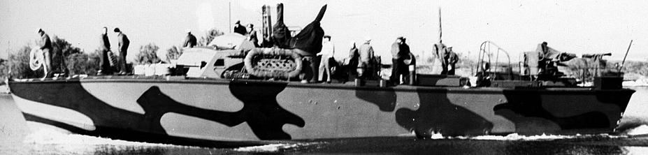 Торпедный катер «РТ-625»