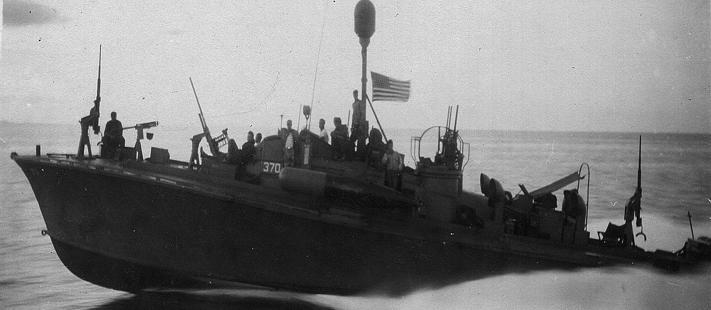 Торпедный катер «РТ-370»