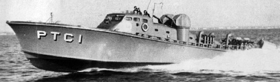 Сторожевой катер  «PTC-1»