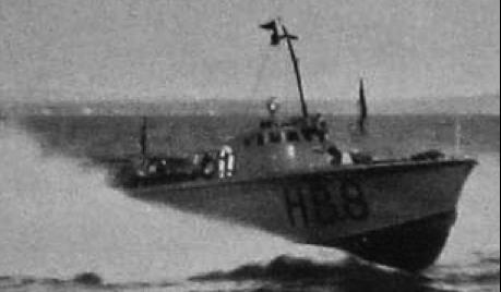 Торпедный катер типа «Bora»