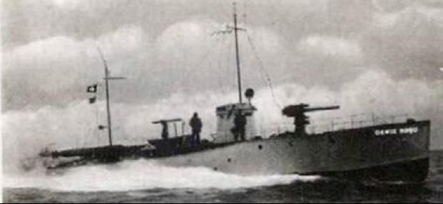 Торпедный катер «Dogan»