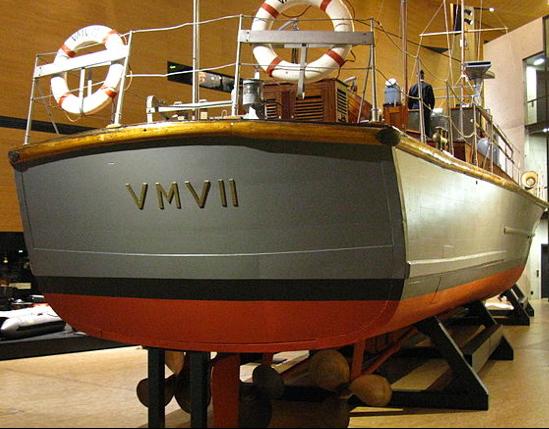 Сторожевой катер «VMV-2»