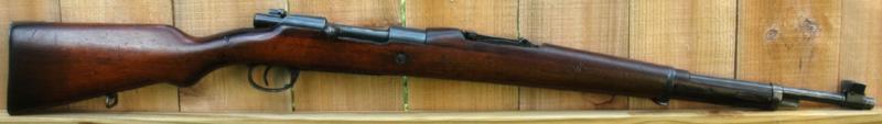 Винтовка Mauser-Vergueiro М-1904/39