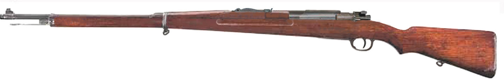 Винтовка Mauser Type 45