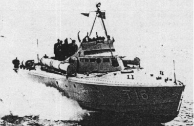 Торпедный катер «T-16»
