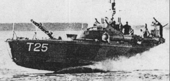 Торпедный катер «T-25»